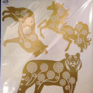 Hond, Tijger, Paard Sticker