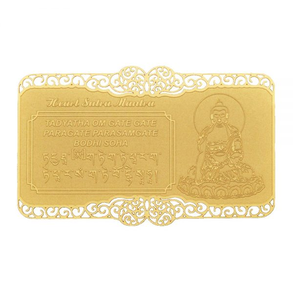 Heart Sutra Mantra gold card