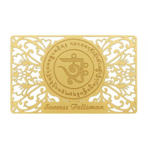 Success Talisman gold card
